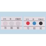 Asei Kougyou Temperature Sensitive Label, 60°C to 80°C, 3 Levels