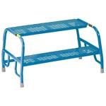 RS PRO 2 Tread Steel Steps 0.4m Platform Height