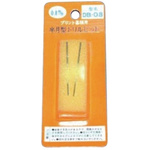 Sunhayato 2 piece Accessory Kit, for use with Miniature Drills