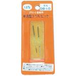 Sunhayato Drill Bit Set, for use with Miniature Drills
