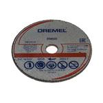 Dremel Aluminium Oxide Cutting Disc, 2 in pack