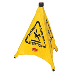 Rubbermaid Commercial Products Weighted Yellow 762 mm Wet Floor Cone