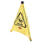 Rubbermaid Commercial Products Weighted Yellow 508 mm Safety Cone