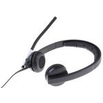 Logitech H650e USB PC Headset