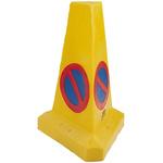 JSP Yellow 500 mm PE No waiting Cone