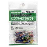 SKS-100, 100 piece Breadboard Jumper Wire Kit